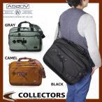 アッソブ ビジネスバッグ 061306 Sサイズ AS2OV EXCLUSIVE BALLISTIC NYLON DOCUMENT BUSINESS BAG S