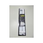 【新品】キッチンライト「TK-20」台所用蛍光灯 棚下灯