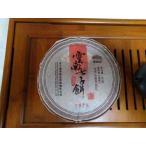 雲南七子餅茶(プーアル茶、熟茶、2011年)1枚(約357g)