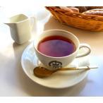 正山小種(ラプサンスーチョン)(紅茶) 500g (100g x 5袋)