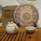 雲南七子餅茶 約5gサンプル(プーアル茶、生茶、2002年)
