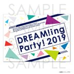 DREAM ing Party 2019 パンフレット