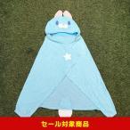 ポンちゃん推薦!!さらさら星たぬきブランケット ブルー