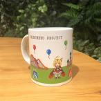 白猫プロジェクト 教育勇者 マグカップ