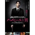 ハイヒールの男 [DVD]