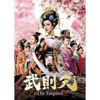 武則天-The Empress- DVD-SET1