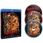 KARATE KILL/カラテ・キル 【デラックス版 3枚組】 [Blu-ray]