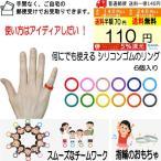 指輪-商品画像