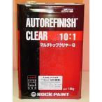 ロックペイント マルチトップクリヤーQR 主剤(硬化剤は別売り) 4kg 10:1型 標準型自動車用クリアー