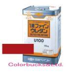1液ファインウレタンU100 15kg ニュータフレッド 日本ペイント