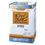 1液ファインウレタンU100 15kg 白 日本ペイント【送料無料】