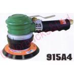 コンパクトツール 915A4 ダブルアクションサンダー マジック式/のり式 パッドサイズ:123mmΦ 非吸塵タイプ
