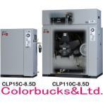 アネスト岩田 CLP37EF-8.5D オイルコンプレッサー パッケージタイプ 三相200V 5馬力 39L ドライヤ付