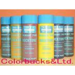 ロックペイント ロックトーン カララント 7000 水性塗料用着色剤 300ml 色3種 1本売り