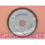 【バフ直径150パイ】コンパクトツール G-150Nポリッシャー付属 ウールテーパーバフ150パイ パットサイズ123パイ用ウールバフ 黒の画像