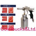 ショッピングスプレー ENDOX HVカップピストル インナー防錆剤 内面防錆処理剤専用エアースプレーガン テロソン HV-350後継機種
