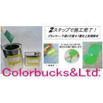 Yahoo!Colorbucks カラーバックス日米商会 エポタフエース 5kgセット(主剤4.0kg+硬化剤1.0kg) 自分で塗れる簡易床補修材!!