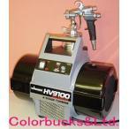 ワグナー HV9100 キャップスプレイ HVLP電動塗装機 業務用の電動低圧エアースプレーガン