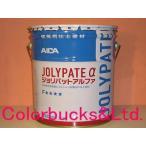 ジョリパットアルファ アイカ工業 JP-100 各色 20kg