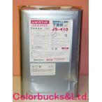 アイカ ジョリパット シーラー JS-410 15kg 透明/白 外装専用(特殊下地用 可とう性塗材指定) 75平米/缶