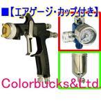 【エアゲージ付セット】 LUNA2-R-245PLS PLUS デビルビス カップ付スプレーガン 重力式 【400ccカップ付セット】