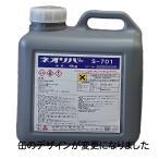 三彩化工 ネオリバーS-701 4kg 酸性 刷毛塗り型 業務用強力剥離剤