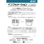 【代引不可】アネスト岩田 オイルコンプレッサー 双胴型 ガソリンエンジン 3馬力 11L PLUE22B-10