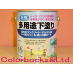 ロック 多用途下塗りシーラー 1.6L ホワイト シックハウス対策水性塗料 [033-1501][H33-1501]