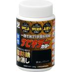 サビキラーカラー つや消し黒 200g 水性防錆塗料 BAN-ZI