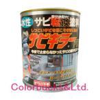 ショッピング1kg サビキラープロ 1kg シルバー 水性錆転換塗料 BAN-ZI