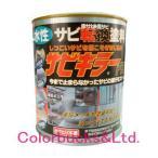 サビキラーPRO 1kg シルバー 水性錆転換塗料 BAN-ZI