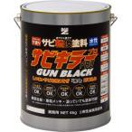 サビキラープロ 4kg ガンブラック 水性錆転換塗料 BAN-ZI