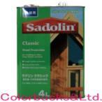 玄々化学  サドリン クラシック 4L 油性木材保護塗料