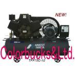 TFP22CF-10 M5 / M6 アネスト岩田 オイルフリー コンプレッサー 2.2kW(3馬力) 三相200V