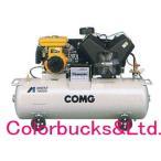 アネスト岩田 TLUE37B-14S オイルコンプレッサー 単胴型 ガソリンエンジン(セル付) 5馬力 165L