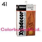キシラデコール 4L 激安 キシラデ 全15色