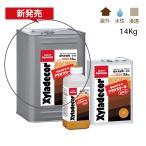水性キシラデコール アクオステージ 14kg キシラデ 全6色 大阪ガスケミカル