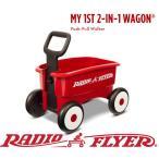 Radio Flyer★My FIRST 2-IN-1 Wagon★子供用 ワゴン ラジオフライヤー キッズ用 子ども用 子供用 おもちゃ箱 マイファーストワゴン