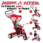 Radio Flyer★ULTIMATE 4-IN-1 STROLL`N TRIKE★0才から 三輪車 トライク 4Way ラジオフライヤー 玩具 バイク ベビー 出産祝い