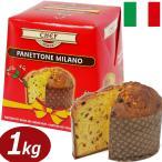 世界一のケーキ★バウドゥッコ パネトーネ★908g Bauducco Panettone フルーツケーキ FRUITSCAKE ブラジル製