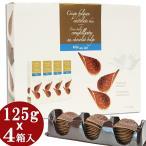 【クール便】★ハムレット★クリスピー チョコレートチップス★ミルク 500g(125g×4箱) Hamlet Crispy Belgian Chocolate Thins