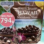 ¥5400以上で送料無料★ハワイ産マカダミアナッツチョコ