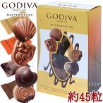★GODIVA ゴディバ★マスターピース 大容量 45粒入り 353g入★限定 チョコレート トリュフ お土産