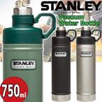 ★STANLEY★クラシック バキュームボトル 750ml★CLASSIC VACUUM WATER BOTTLE 水筒 おしゃれ スタンレー スタンレイ