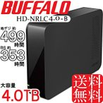 【送料無料】BUFFALO★外付けHDD 4TB★HD-NRLC4.0-B/PC・TVに/USB3.0 USB2.0対応/Windows/Mac/バッファロー