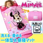 Disney Minnie Mouse Toddler Rolled Nap Mat Sweet as Minnie