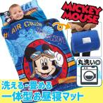 Disney Mickeys Toddler Rolled Nap Mat  Flight Academy by Disney