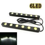 ショッピングLED LED デイライト 1w×6連×2個 計12連 白色 スポットライト仕様 送料無料