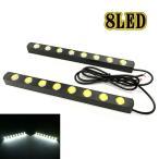 ショッピングLED LED デイライト 1w×8連×2個 計16連 白色 スポットライト仕様 送料無料