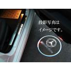 ベンツ カーテシ ドア ロゴ ランプ W212/W176/W246 送料無料
